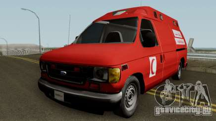 Ford E-150 Ambulan Moroccain для GTA San Andreas