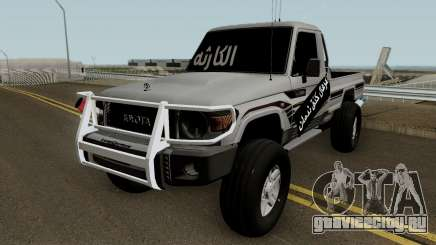 Toyota Land Cruiser 79 2018 для GTA San Andreas