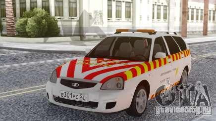 Lada Priora Сопровождение опасных грузов для GTA San Andreas