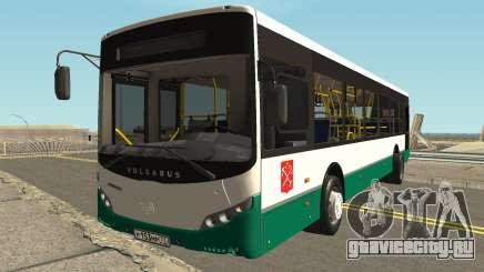 Volgabus 5270 для GTA San Andreas