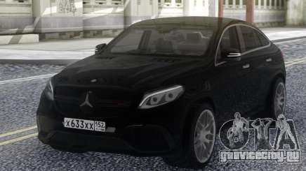 Mercedes-Benz GLE 63 4MATIC AMG для GTA San Andreas