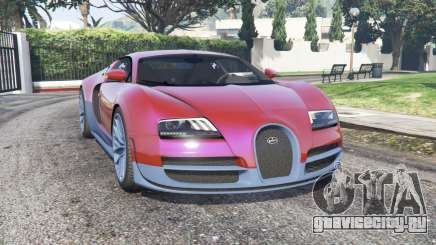 Bugatti Veyron Super Sport 2010 v2.0 [replace] для GTA 5