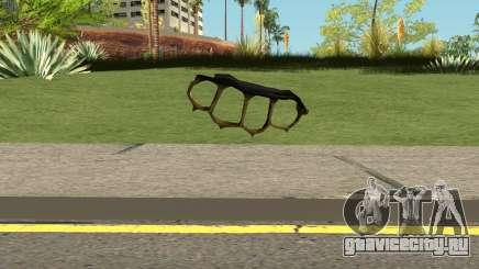 Brass Knuckles HQ (With HD Original Icon) для GTA San Andreas