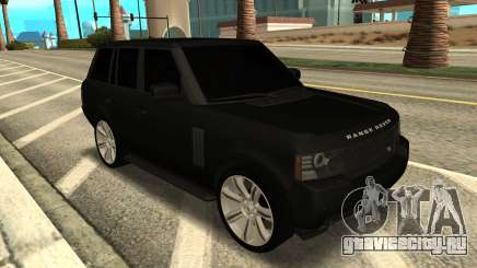 Range Rover Vogue Supercharged для GTA San Andreas