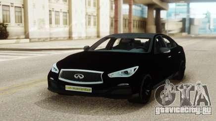 Infiniti Q50 для GTA San Andreas