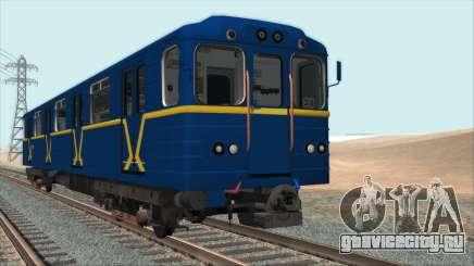 Ема-502k 2018 для GTA San Andreas