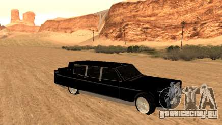 Glava для GTA San Andreas