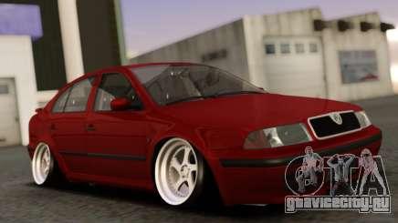 Skoda Octavia Stock для GTA San Andreas