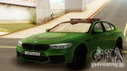 BMW M5 F90 Toplights для GTA San Andreas