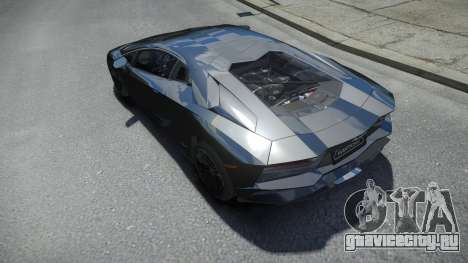 Lamborghini Aventador S 2018 для GTA 4