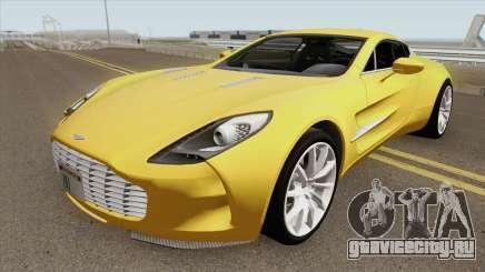 Aston Martin One-77 HQ для GTA San Andreas