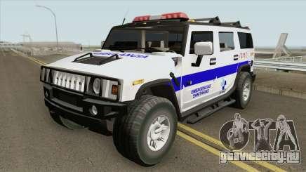 Hummer H2 Ambulance для GTA San Andreas