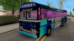 Sihina Siththarawi Bus для GTA San Andreas