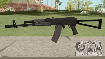 AKS-74N для GTA San Andreas