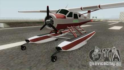 Dodo V1 GTA V для GTA San Andreas