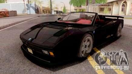 GTA V Grotti Cheetah Classic Spyder IVF для GTA San Andreas