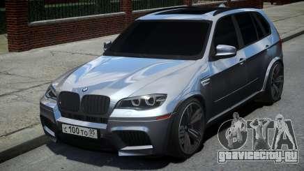 BMW X5M Grey для GTA 4