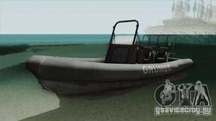 Bote EMB RHIB GRUMEC для GTA San Andreas
