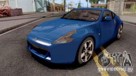 Nissan 370Z Blue для GTA San Andreas