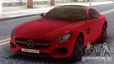 Mercedes-Benz Red AMG GT для GTA San Andreas