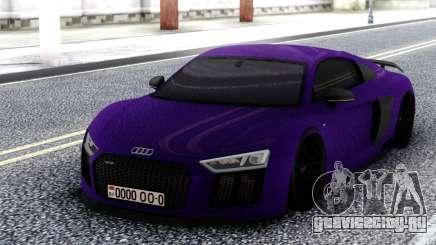 Audi R8 V10 MK1 для GTA San Andreas