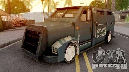 Securicar from GTA VCS для GTA San Andreas