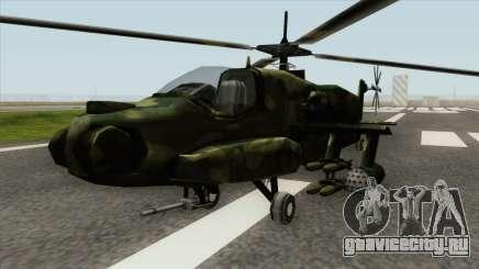 New Hunter для GTA San Andreas