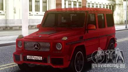 Mercedes-Benz G65 Red AMG для GTA San Andreas