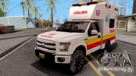 Ford F-150 Ambulancia de Bogota для GTA San Andreas