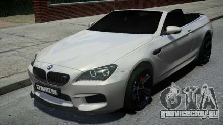 BMW M6 Convertible White для GTA 4