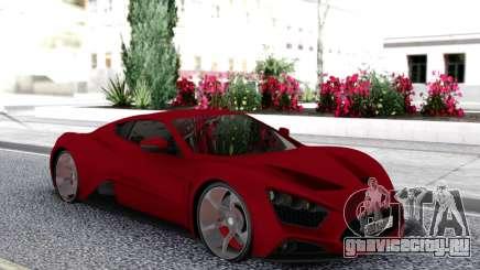 Zenvo ST1 для GTA San Andreas