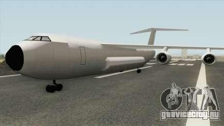 Improved Andromada для GTA San Andreas