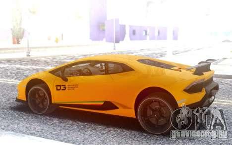 Lamborghini Huracan Performance D3 для GTA San Andreas