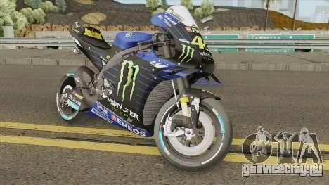 Yamaha YZR-M1 2019 Valentino Rossi для GTA San Andreas