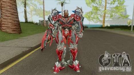 Transformers Stinger AOE для GTA San Andreas