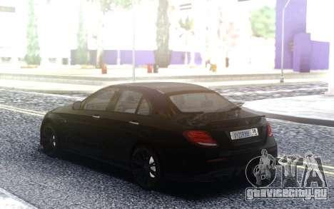 Mercedes-Benz W213 E63s BRABUS для GTA San Andreas