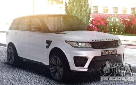 Range Rover Sport SVR для GTA San Andreas