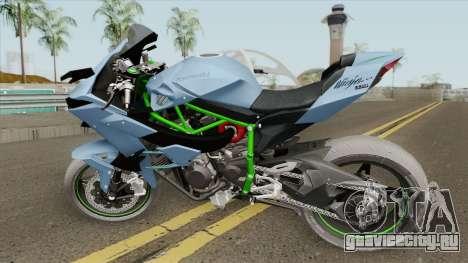 Kawasaki Ninja H2R 2019 для GTA San Andreas