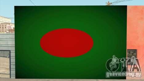 Bangladesh Flag Wallgraffiti для GTA San Andreas
