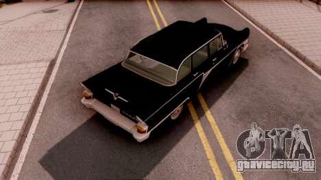 ГАЗ-13 Чайка 2.0 для GTA San Andreas