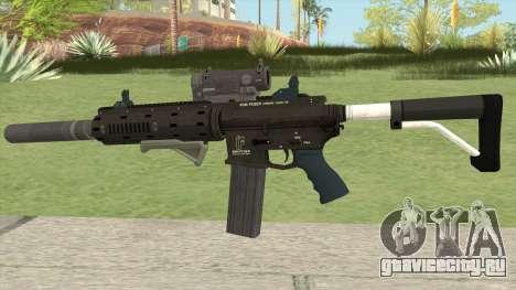 Carbine Rifle Silenced GTA V для GTA San Andreas