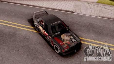 Mercedes-Benz 190E Prinz Eugen для GTA San Andreas