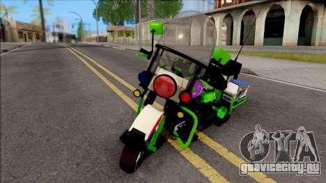 Soundwave Motorcycle для GTA San Andreas