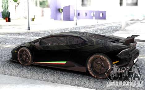 Lamborghini Huracan Performante для GTA San Andreas