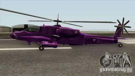 Shockwave Helicopter (Transformers The Game) для GTA San Andreas