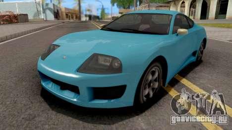 GTA V Dinka Jester для GTA San Andreas