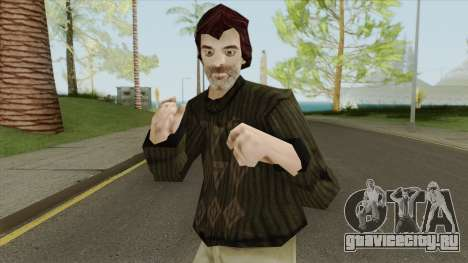 Donald Hobo From LCS для GTA San Andreas