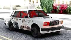 ВАЗ 2107 Эйфория для GTA San Andreas
