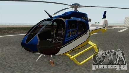 Eurocopter EC-120 PRF для GTA San Andreas