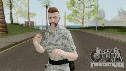 GTA Online Skin V7 (Law Enforcement) для GTA San Andreas